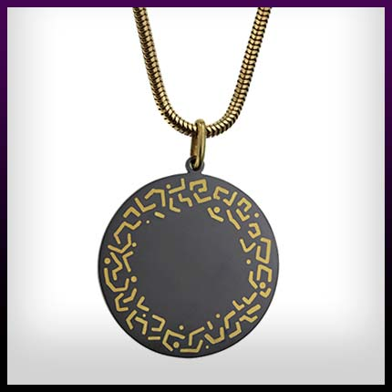 Most powerful talisman for protection