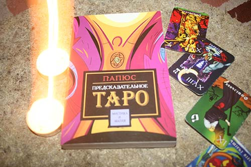 Order effective Tarot reading services